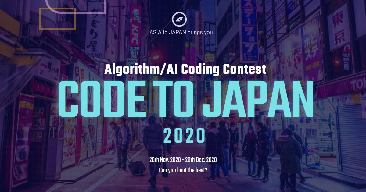 <br>Code to Japan
